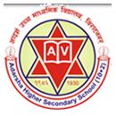 Adarsha Secondary School