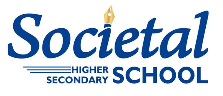 Societal Higher Secondary School