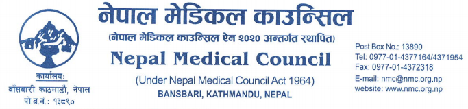 Nepal Medical Council to conduct examination (Certificate of Registration)