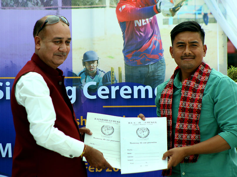 Gyanendra Malla appointed as sports advisor of Rajarshi Gurukul
