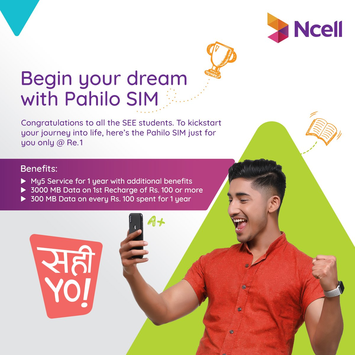 NCell provides SIM Card at Rs. 1 to New SEE Graduates