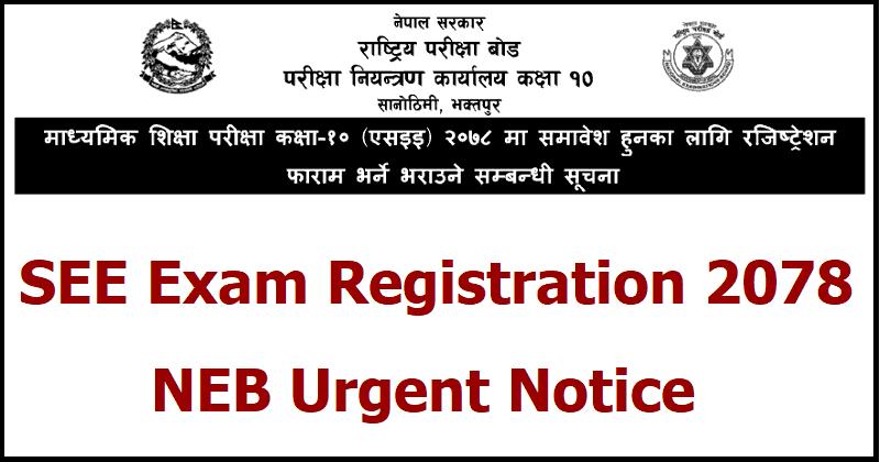 SEE 2078 Registration open!